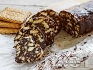 Рецепта Сладък салам с шипков мармалад, чаени бисквити и орехи